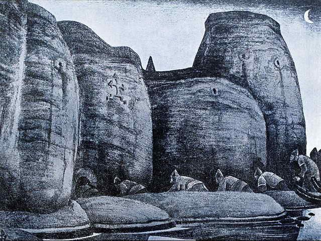 Н.К.Рерих. Тайник. 1915